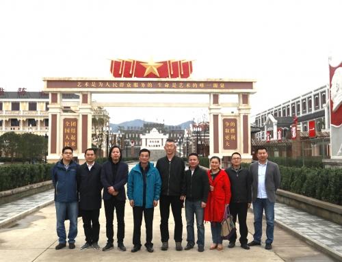 广东省文化和旅游厅、广东省旅游控股集团领导一行莅临影秀城进行考察